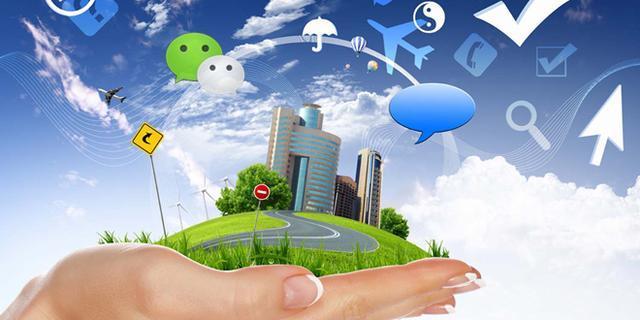 智慧城市的实例对我国现代城市建设有何现实意义?