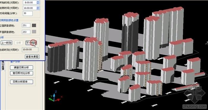 飞时达日照分析软件V12.1视频演示教程(日照分析报告)