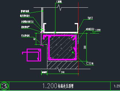钢结构仓库外墙两种墙体交接部位的细部节点做法