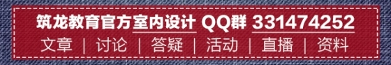室内QQ群推广