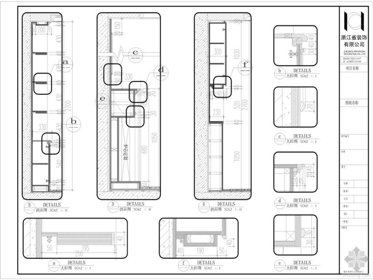 接上大华西溪宫复式楼室内施工图深化设计