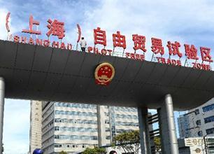 """上海自贸区率先试点""""建筑师负责制"""""""