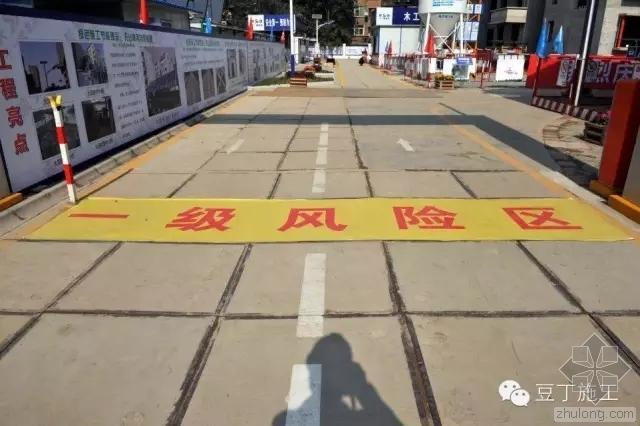 干货—陕西十一建安全标化观摩会照片