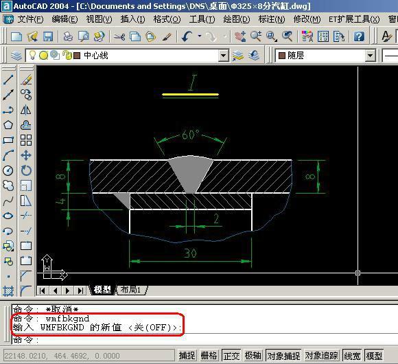 CAD,word,excel任意转换技巧,终于找到了!