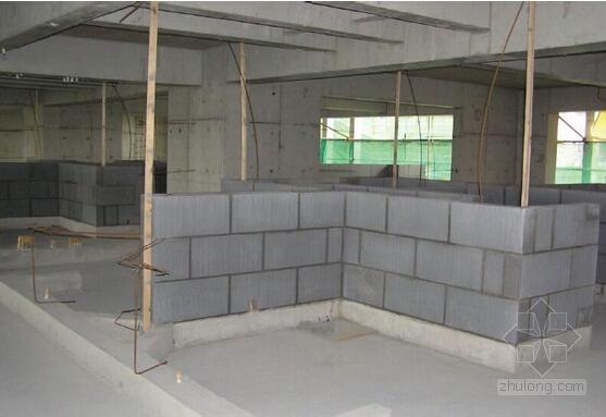《混凝土结构施工质量验收规范》2015强条解读