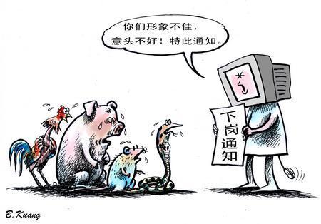 中国或迎第二轮下岗潮,设计师会失业吗?