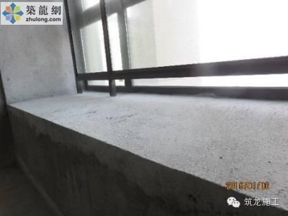 来了!住宅项目毛坯房验收交付标准(室内土建工程)