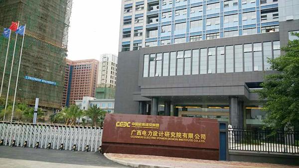 青龙防水携手广西电力设计研究院召开防水技术交流会