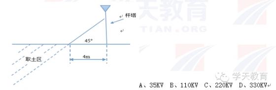 2014年一级建造师《机电工程》模拟真题试卷