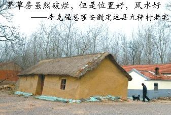 陈益峰:很多风水常识是错误的