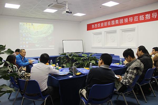碧桂园集团领导考察青龙中山总部
