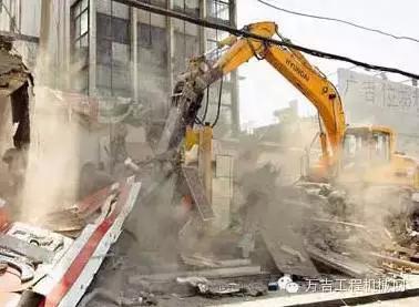 今天的北京,能出来施工的都是亡命之徒-1 (6).png