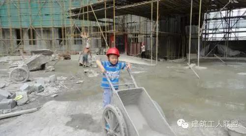 """""""我的爸爸是做工程的,他没有节假日,不能陪我玩……""""-S (2).png"""