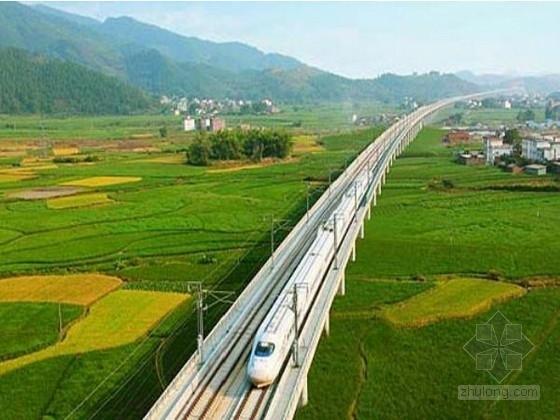 时速350km/h高速铁路工程设计图纸2558张