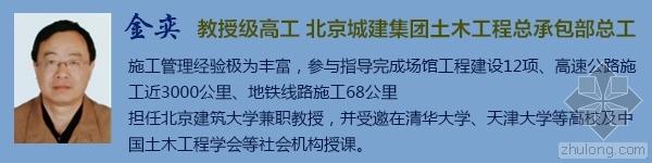 [筑龙讲堂]防水、保温材料燃烧事故分析(上篇)