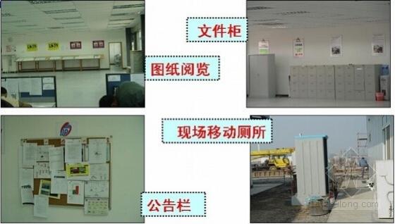 清华附中坍塌事故报告:施工、监理等16人被追刑责14人被处分_1