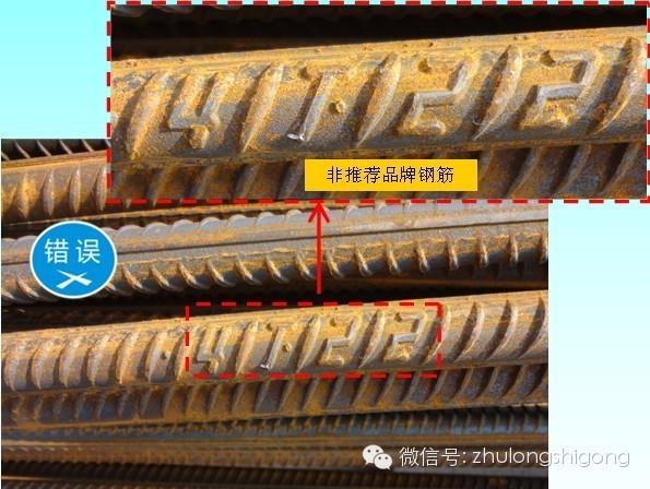 压箱底的来了!钢筋工程质量控制标准做法