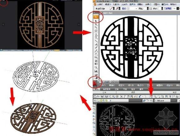 图片转换su模型的速成方法