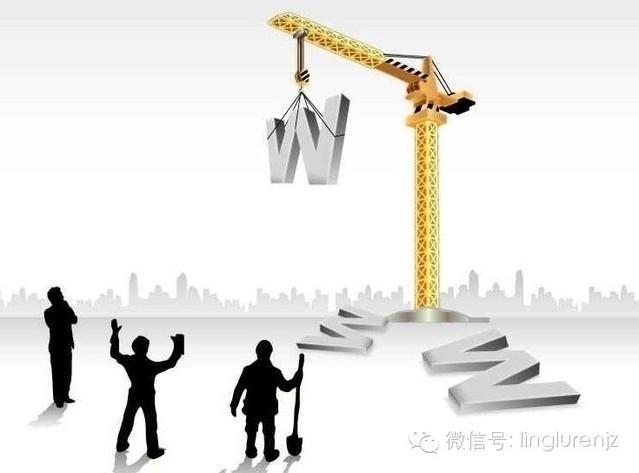 建筑结构施工图名词全解,都要会哦!