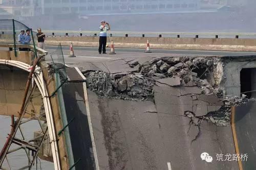 桥梁典型事故案例分析(总结篇)