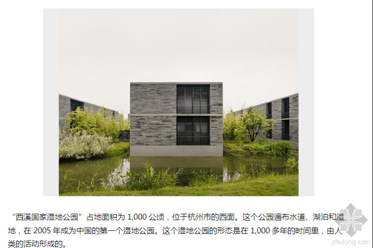 水上住宅丨中国西溪湿地住房项目完成