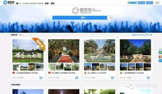 景观设计不同的阶段可参考的网站!_6