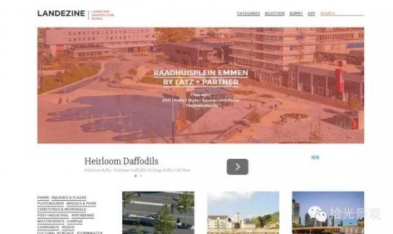 景观设计不同的阶段可参考的网站!_7