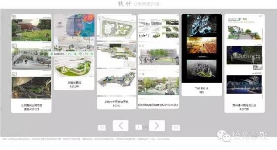 景观设计不同的阶段可参考的网站!_11