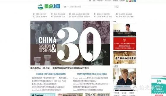 景观设计不同的阶段可参考的网站!_9