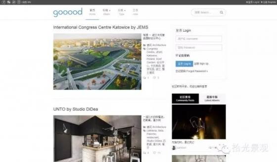 景观设计不同的阶段可参考的网站!_8