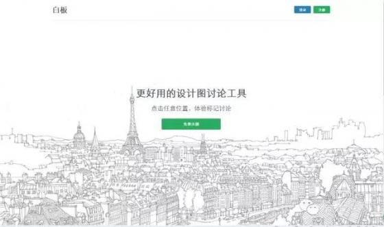 景观设计不同的阶段可参考的网站!_22