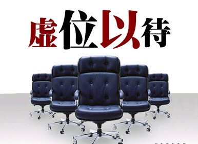 [筑才招聘]北、上、广招聘建筑设计师、-t0177f22fd2f0436033