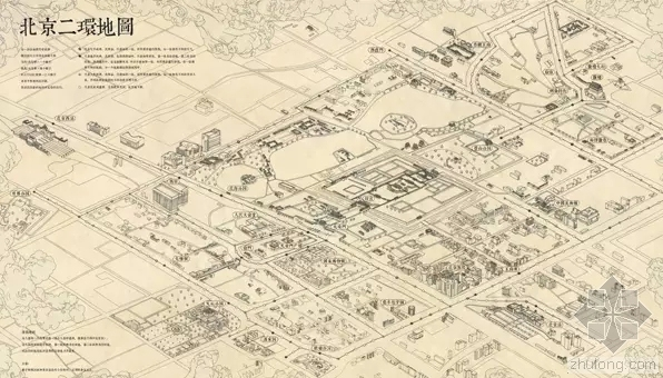 北京手绘超呆萌二环地图