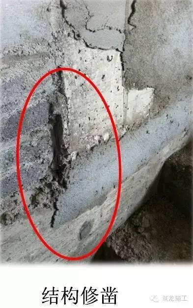 碧桂园是怎么控制内墙粉刷质量的?