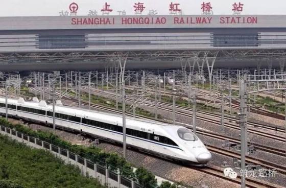 京沪高铁获国家科技进步特等奖,这些名字功不可没!_2