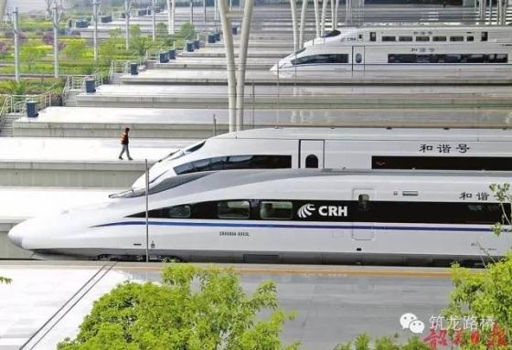 京沪高铁获国家科技进步特等奖,这些名字功不可没!_4