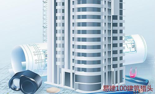易建100为您分析建筑工业化为什么是企业转型的必然选择