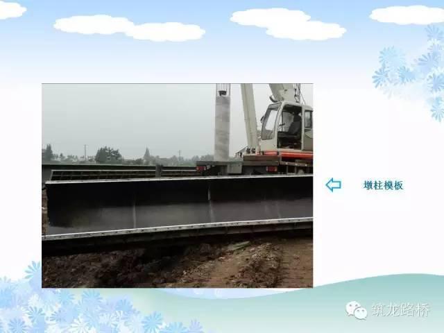 桥梁墩柱及箱梁标准化施工现场,一定有值得你学习的地方!
