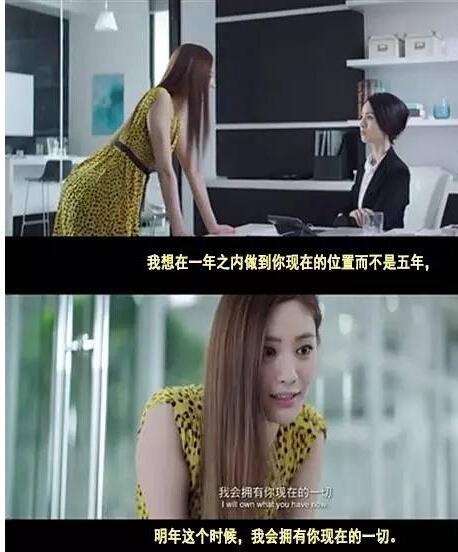 聊聊工程女的职场现状(有点长有点深)