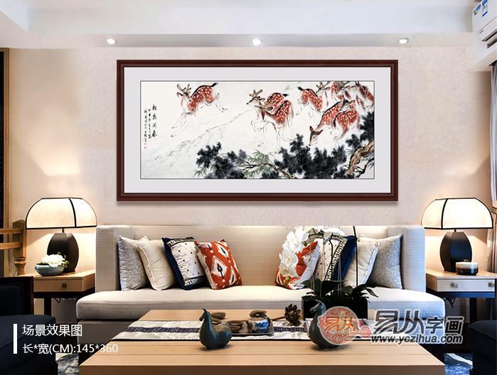 茶楼餐厅效果图资料下载-客厅墙壁装饰效果图案例解析