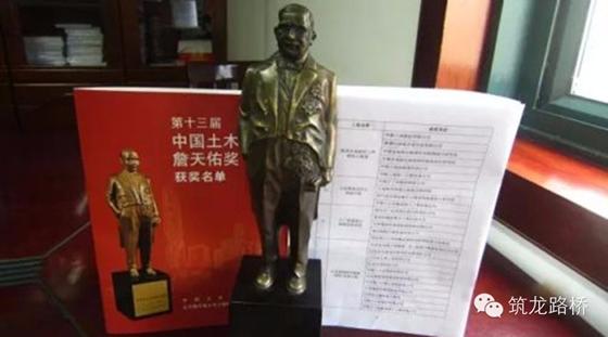 第十三届詹天佑奖名单,获奖项目震撼施工动画全揭秘