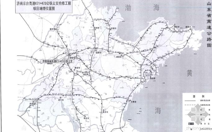 山东济南某高速桥梁预应力碳板抢修工程