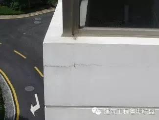 这些典型的建筑漏水问题如何处理?_13