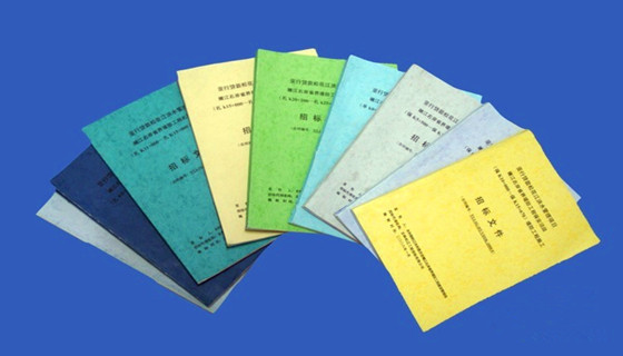 这4点,将制约水利工程施工招标文件的编制质量