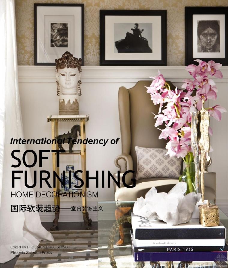 国际软装趋势—室内装饰主义