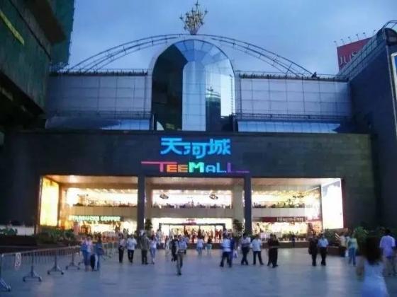 王健林亲自总结的商业地产八大招:怕麻烦的不能做_9