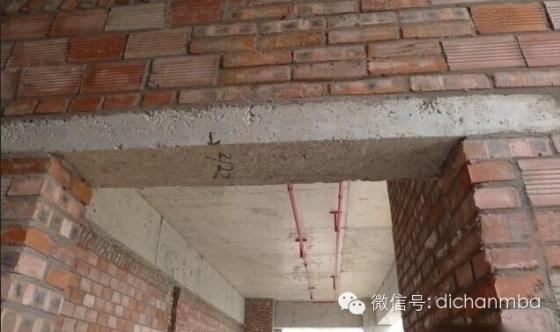 工程经理必须重点把关的:40个施工重点部位_10