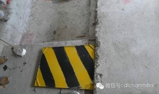工程经理必须重点把关的:40个施工重点部位_34