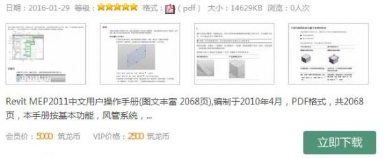 一个Excel表格做横道图的强悍实例-154044jegcxqzyitjv0q5h