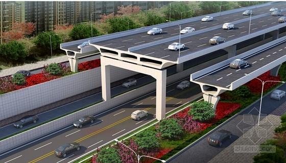 [河南]含高架互通及BRT专用道城市快速路工程初步设计图纸562张(高架绿化排水照明交通)
